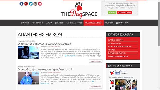 διαδικτυακές ιστοσελίδες γνωριμιών στην Ολλανδία δωρεάν ιστοσελίδες γνωριμιών σε γκλόστερσαιρ