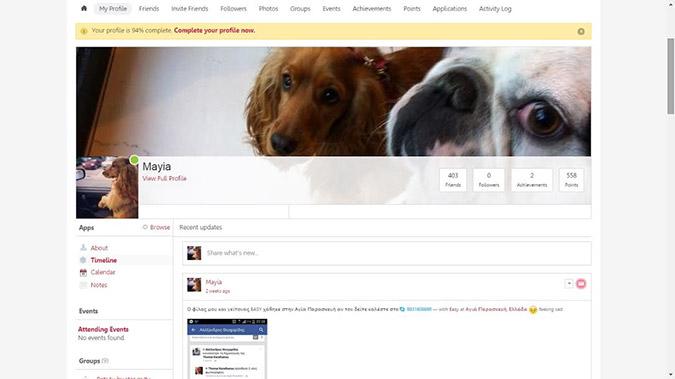 Διαδικτυακές ιστοσελίδες γνωριμιών Λονδίνο
