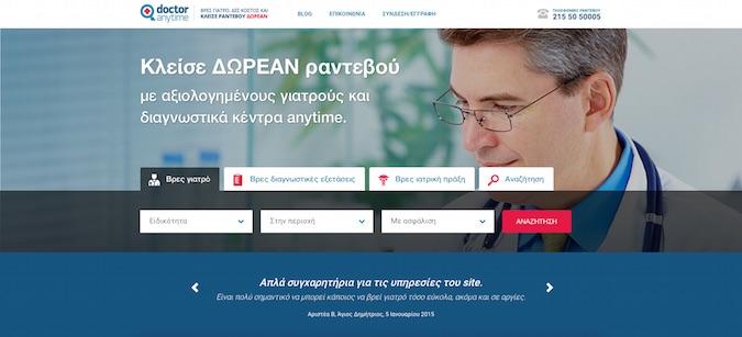 δωρεάν διαδικτυακό site γνωριμιών χωρίς πιστωτική κάρτα που απαιτείται