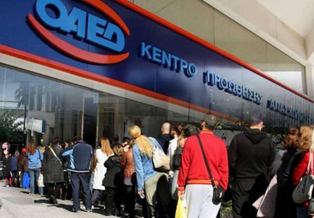 ΟΑΕΔ: Αντίστροφη μέτρηση για την κοινωφελή εργασία - «Σφαγή» στους δικαιούχους
