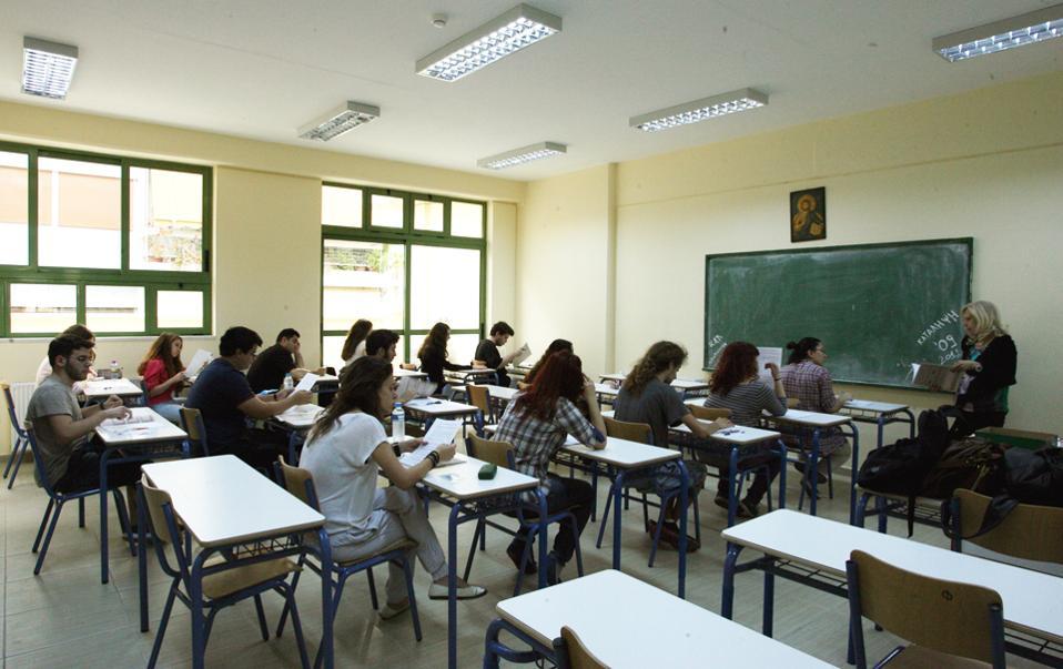 Πρωτοβάθμια εκπαίδευση