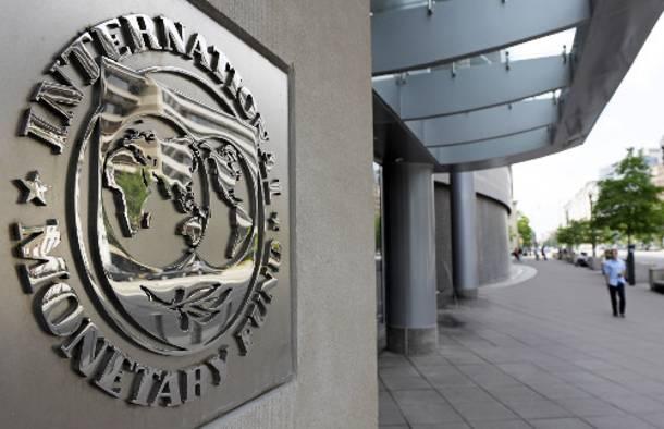 Αποτέλεσμα εικόνας για ΔΝΤ