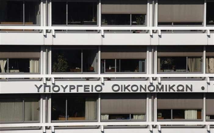 Γενική Γραμματεία Δημοσίων Εσόδων