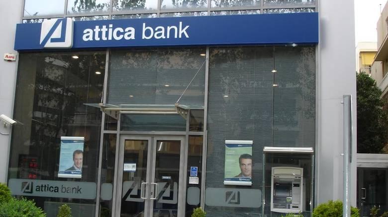 Τράπεζα Αττικής