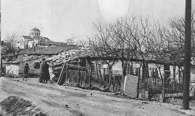 Οι προσφυγικοί οικισμοί μέσα από τις φωτογραφίες του Κέντρου ...