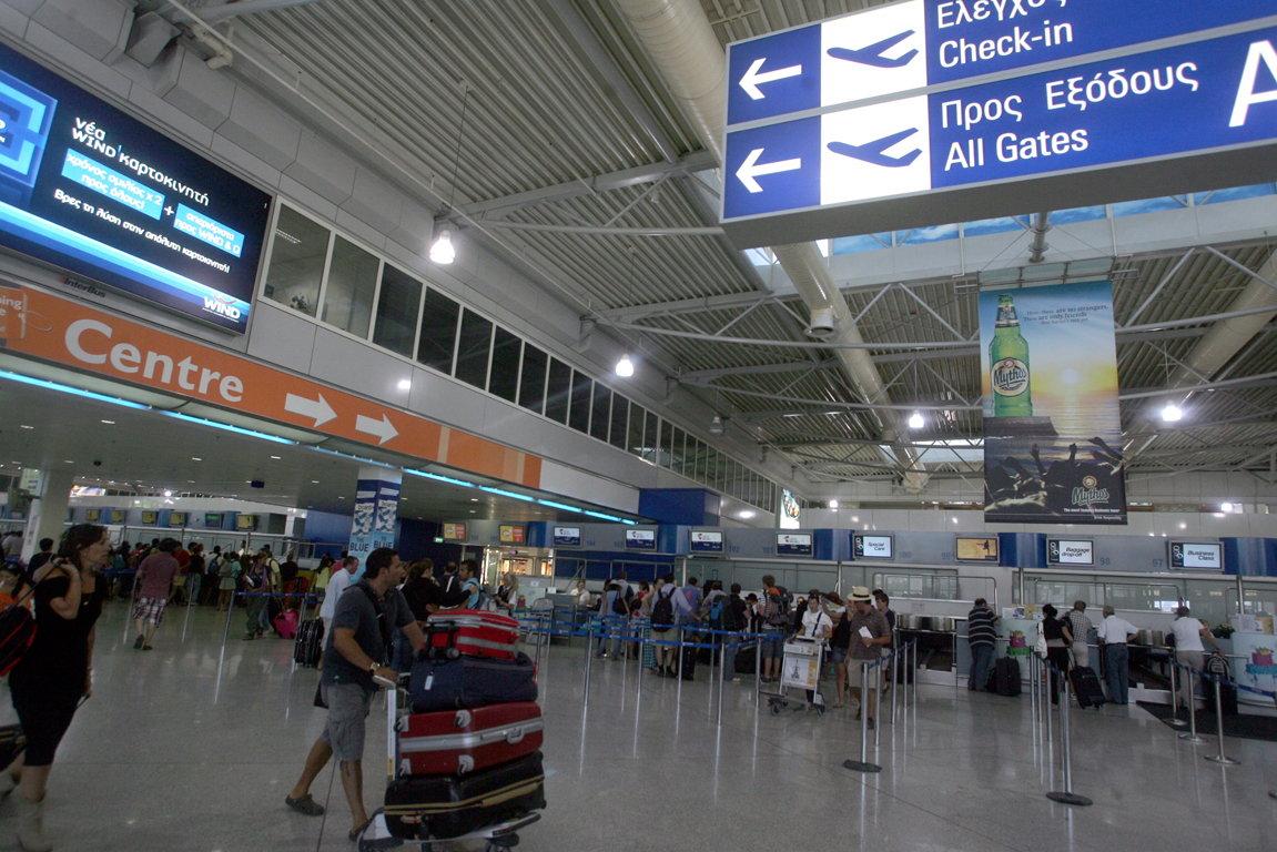 """Αεροδρόμιο """"Ελευθέριος Βενιζέλος"""""""