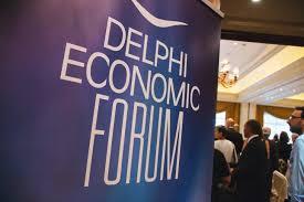 Δεύτερο Οικονομικό Φόρουμ Δελφών