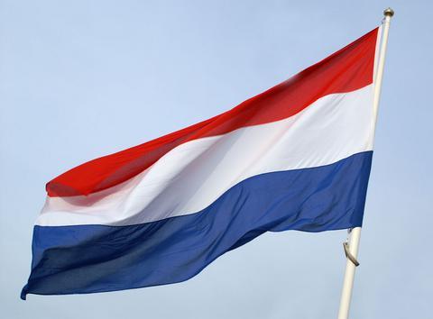 Ολλανδικές εκλογές