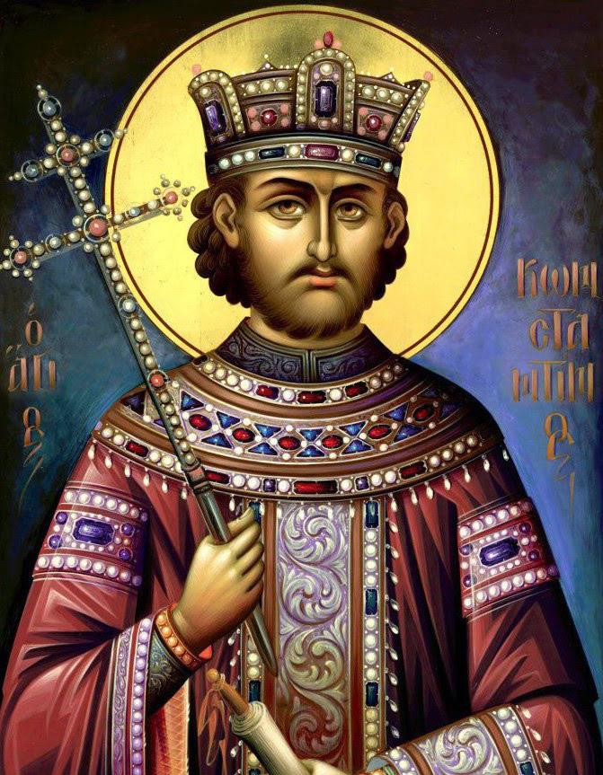 lůžko učit Řečník κωνσταντίνος ια λάσκαρης αυτοκράτορας που ποτέ δεν  στέφθηκε επίσημα αυτοκράτωρας - mrsbrose.com