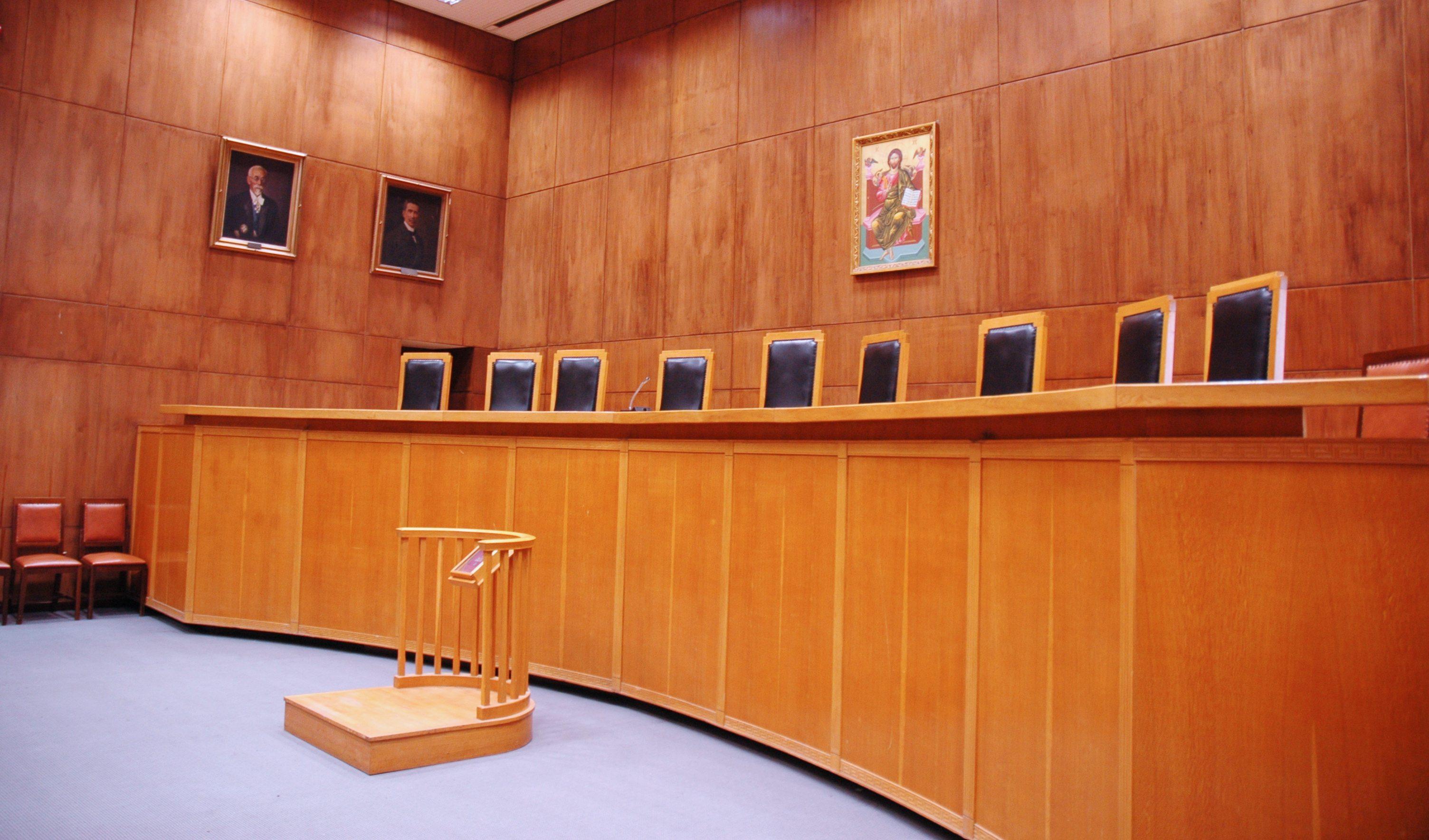 Δικαστές