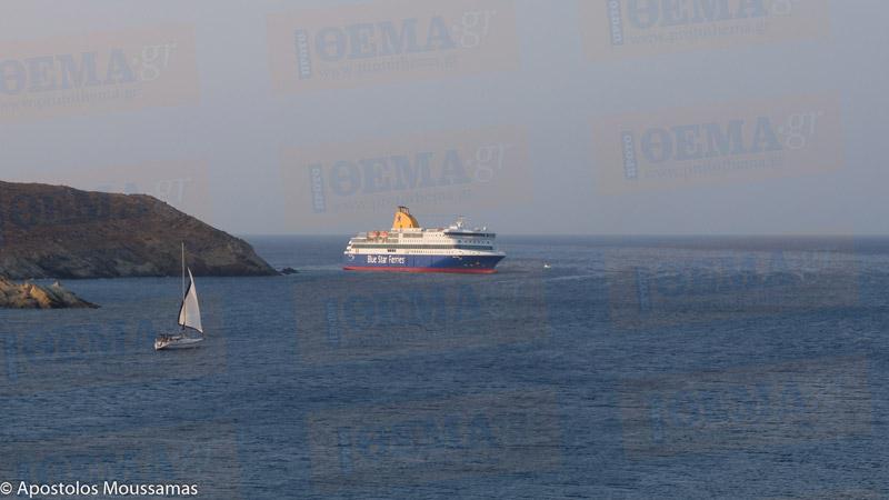 Φωτογραφίες  Δείτε το Blue Star Patmos που έχει προσαράξει στην Ίο 11205ed7890