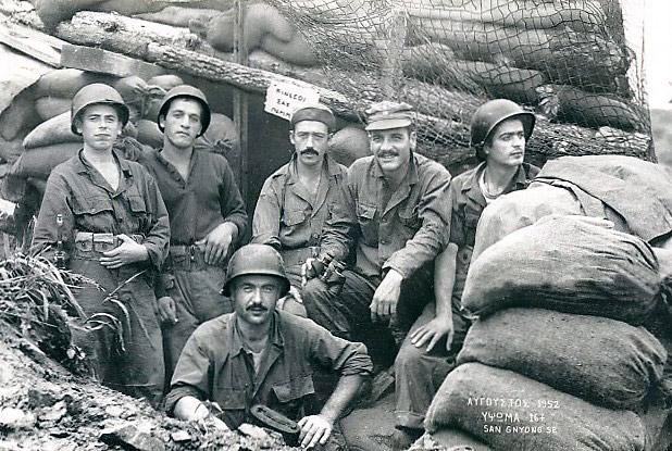 Οι Έλληνες και ο πόλεμος τής Κορέας Elllin