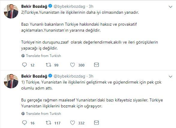 Ξεσάλωσε ο Μποζντάγ: «Ανεπαρκείς πολιτικοί της Ελλάδας» διαταράσσουν τις σχέσεις με την Τουρκία!