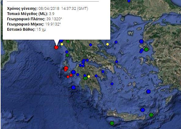 Αποτέλεσμα εικόνας για Διπλή σεισμική δόνηση 3,7 και 3,9 Ρίχτερ στο Ιόνιο