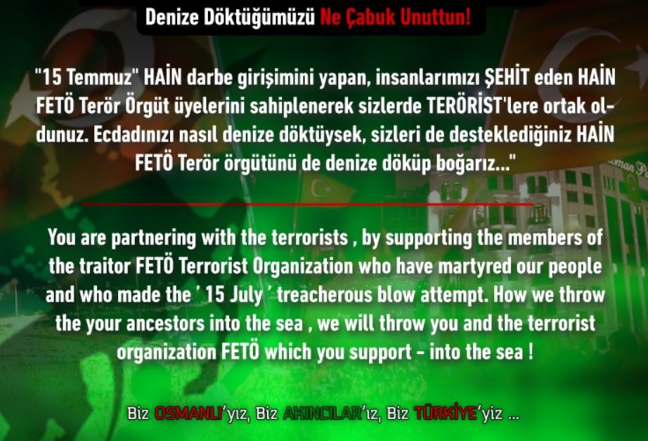"""Τούρκοι χάκερς """"χτύπησαν"""" το Αθηναϊκό Πρακτορείο Ειδήσεων με προκλητικό μήνυμα κατά της Ελλάδας"""