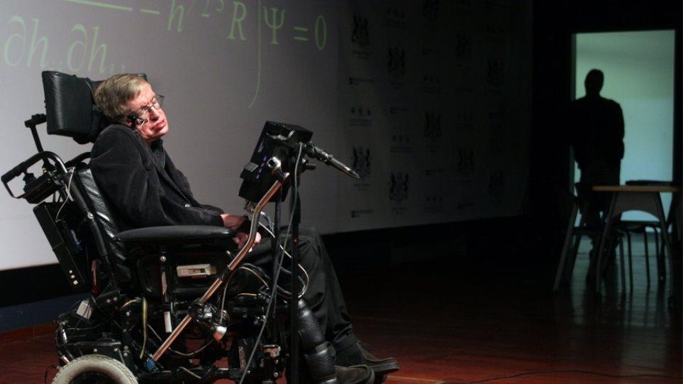 Στίβεν Χόκινγκ