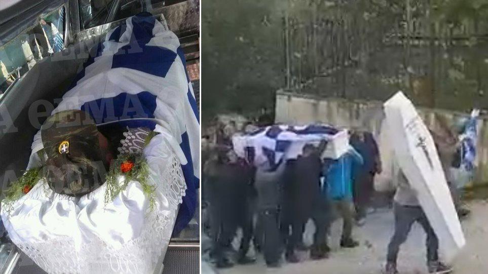 Κηδεία Κατσίφα