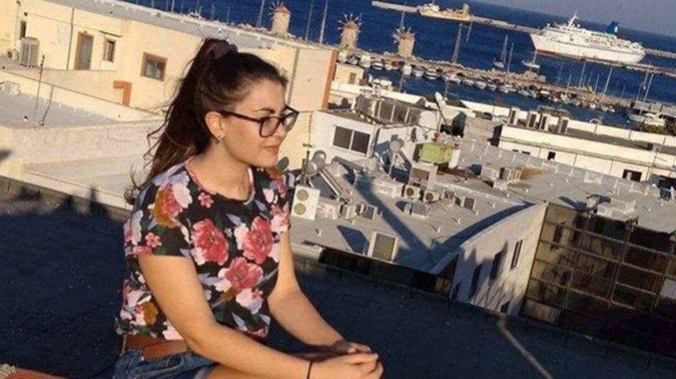 Δολοφονία φοιτήτριας στη Ρόδο
