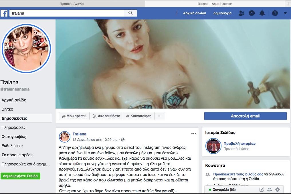 Καλό online ιστοσελίδες γνωριμιών Αυστραλία