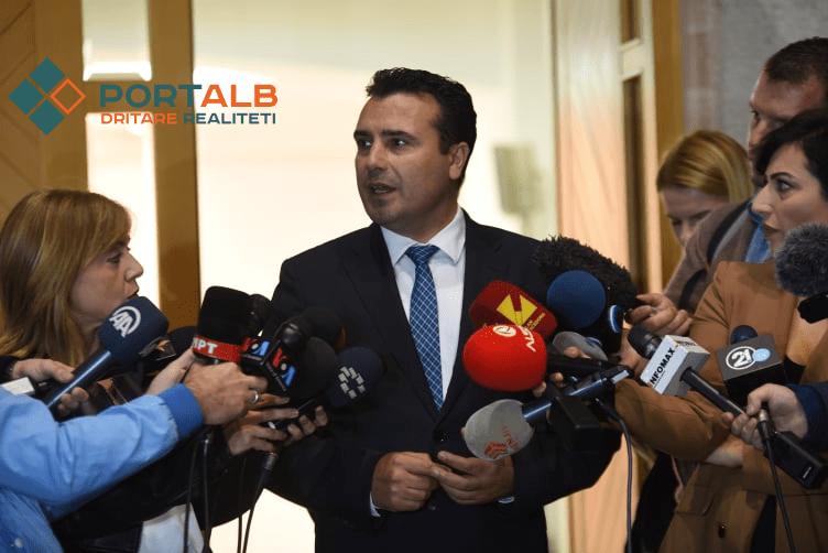 Σκόπια: Πρόωρες εκλογές στις 12 Απριλίου του 2020