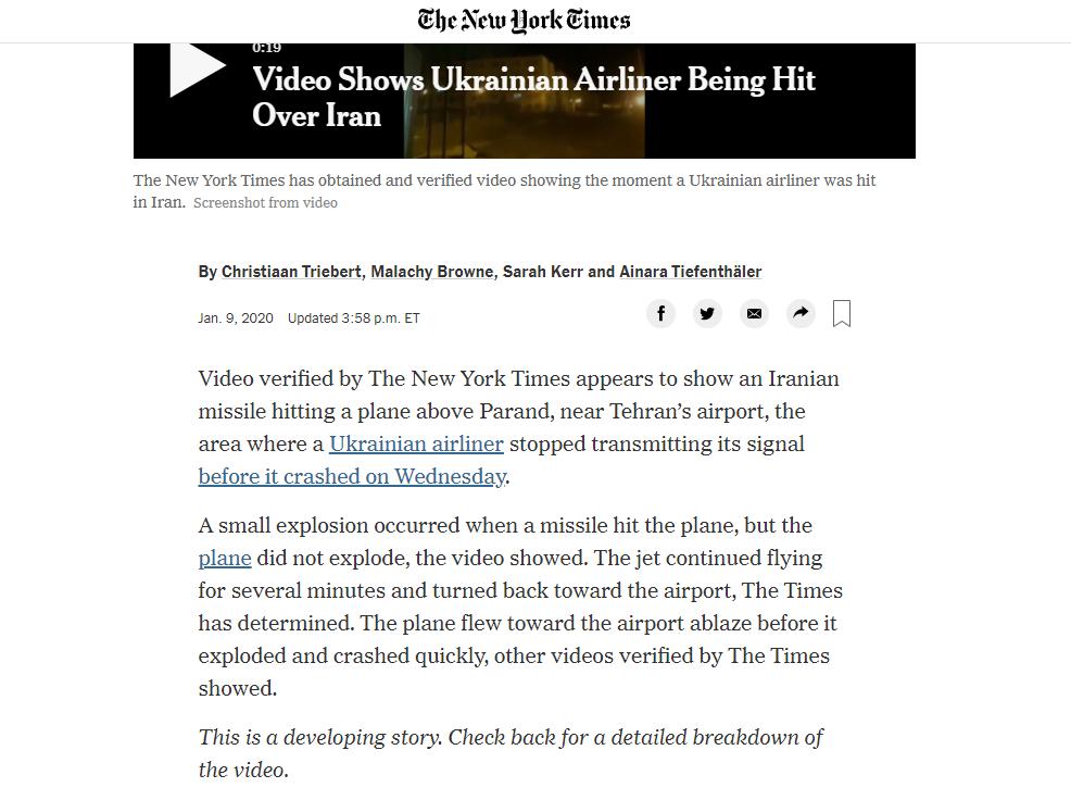 Βίντεο-ντοκουμέντο στους New York Times: Η στιγμή που ιρανικός πύραυλος χτυπάει το ουκρανικό Boeing