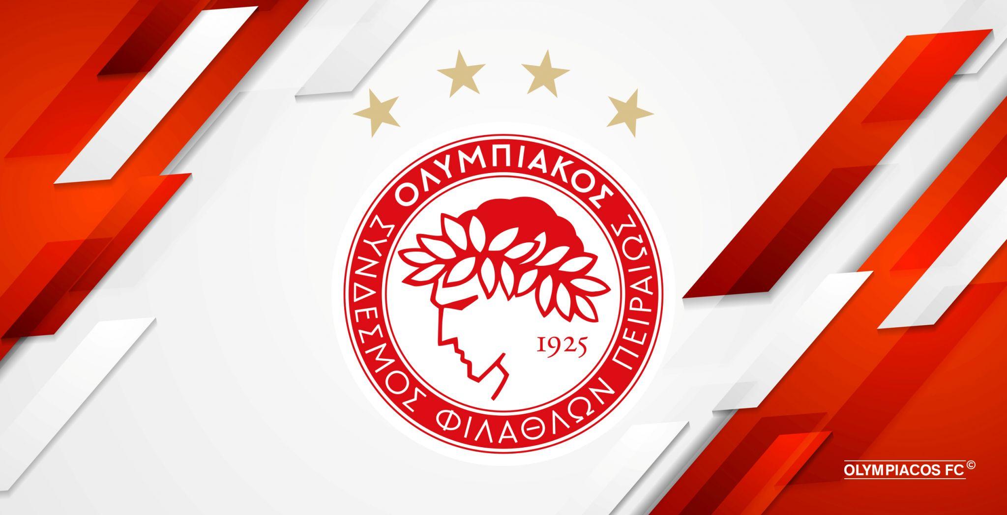 ΠΑΕ Ολυμπιακός