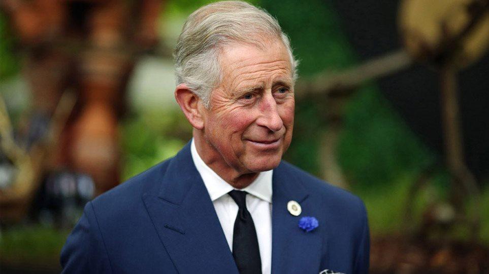 Πρίγκιπας Κάρολος