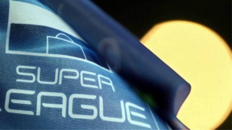 Super League 1